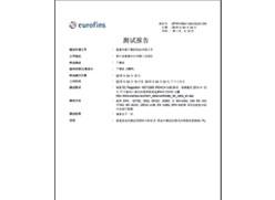 丁腈橡胶产品测试报告—海升密封圈生产厂家