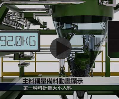 慈溪海升橡胶胶料密炼系统-海升O型密封圈厂家