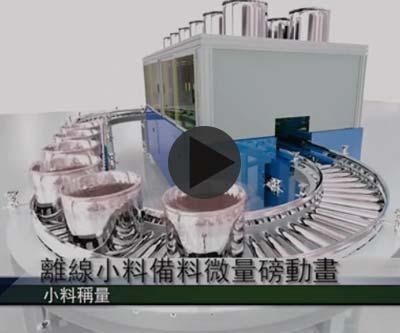 海升胶料配料系统-海升O型密封圈厂家